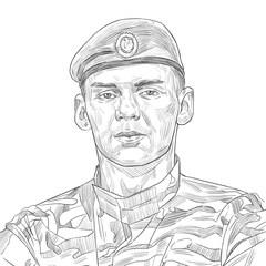 Вячеслав Чебан