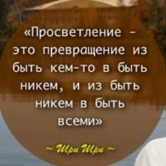 Акбар Исаев