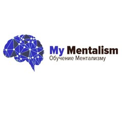 My Mentalism